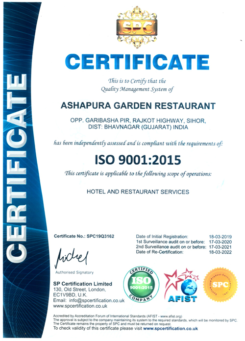 Ashapura Garden Restaurant Sihor, Bhavnagar | Restaurant in sihor